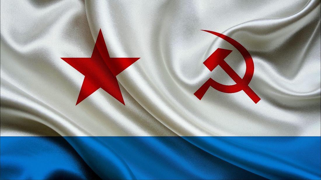 Флаг ВМФ СССР  90х145см.