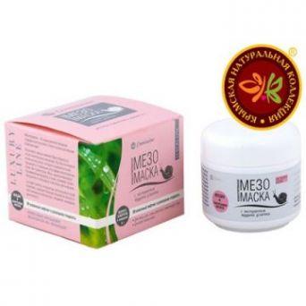 Мезо-Маска для лица с экстрактом муцина Улитки, для всех типов кожи 50 мл.