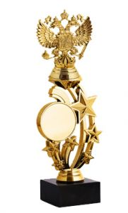 Статуэтка Звезды - герб (26 см)