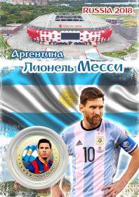 10 РУБЛЕЙ МЕССИ + ПЛАНШЕТ. ЧЕМПИОНАТ МИРА ПО ФУТБОЛУ, РОССИЯ - ФУТБОЛ FIFA 2018, ЦВЕТНАЯ ЭМАЛЬ
