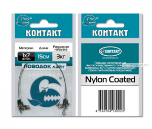 Поводок Контакт Лайт 1х7 (упаковка 2шт.) 15см с нахлыстовой застежкой /3 кг