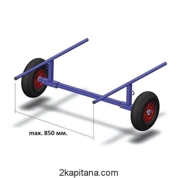 Тележка для транспортировки лодки ПВХ, РИБов, НДНД