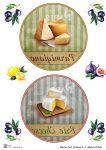 Декупажные карты Set cheese 4-1