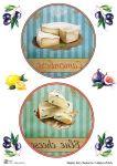 Декупажные карты Set cheese 6-1