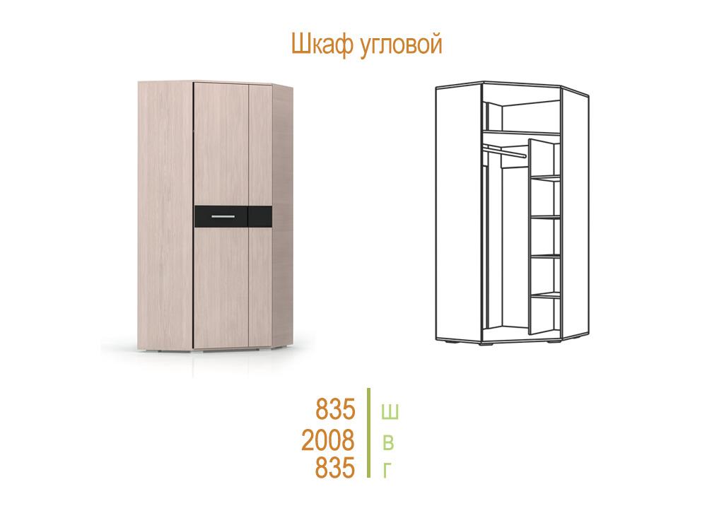"""Шкаф угловой """"Андорра"""""""