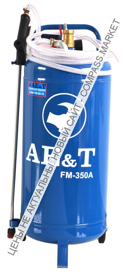 Пеногенератор FM-350A AE&T 50л