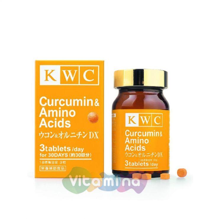 KWC Куркумин и Аминокислоты