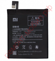 Аккумулятор для Xiaomi Redmi Note 3, Xiaomi Redmi Note 3 Pro ( BM46)