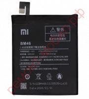 Аккумулятор для Xiaomi Redmi Note 3 / Redmi Note 3 Pro ( BM46 )
