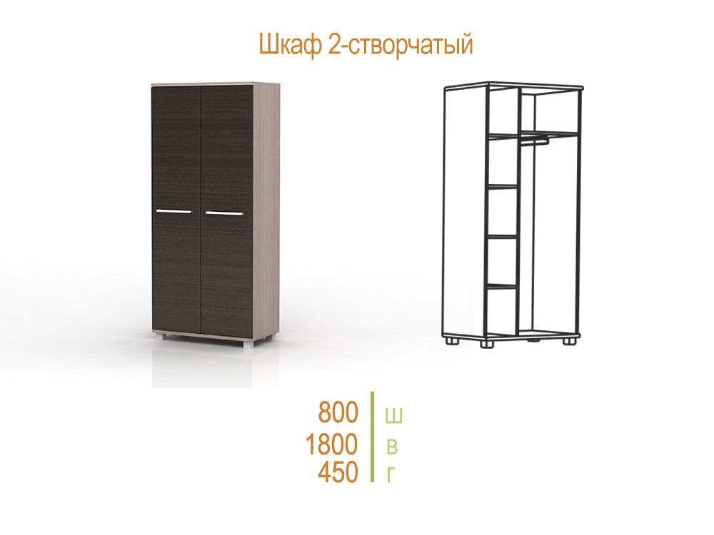 "Шкаф 2-х створчатый ""Камилла"""