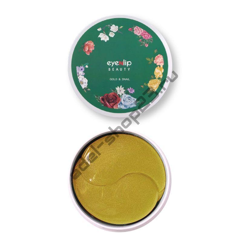 EYENLIP - Гидрогелевые патчи с золотом и улиточным муцином