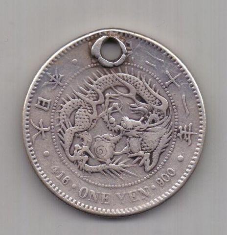 1 иена 1888 г. Япония
