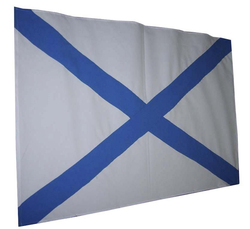 Флаг  ВМФ России 90х145см.
