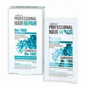 """Сыворотка Bio-ТОКС """"Термальный реконструктор"""" для пористых и поврежденных волос 10 Х 4 мл."""
