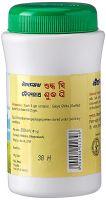 Топленое масло гхи высшего качества Байдьянатх | Baidyanath Premium Cow Ghee
