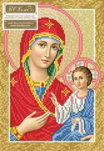 БС Солес БО. Богородица-Одигитрия. А4 (набор 850 рублей)