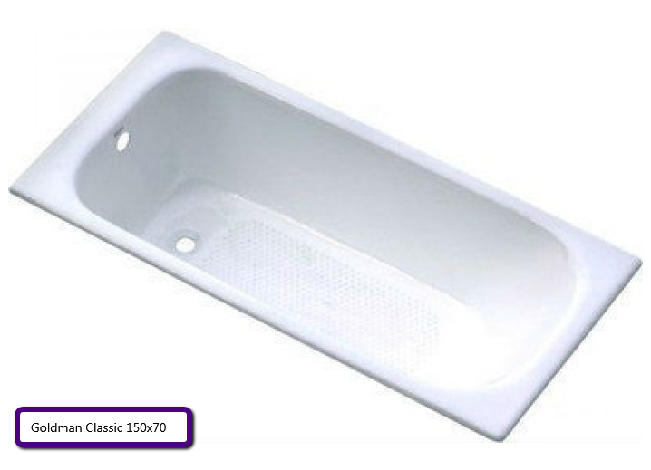 Ванна чугунная Goldman Classic 150х70