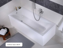 Ванна чугунная Goldman Classic 160х70
