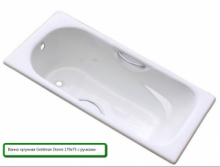 Ванна чугунная Goldman Donni 170х75 с ручками