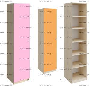 Шкаф-пенал закрытый Астра (колонка закрытая Астра) (45х45х200)