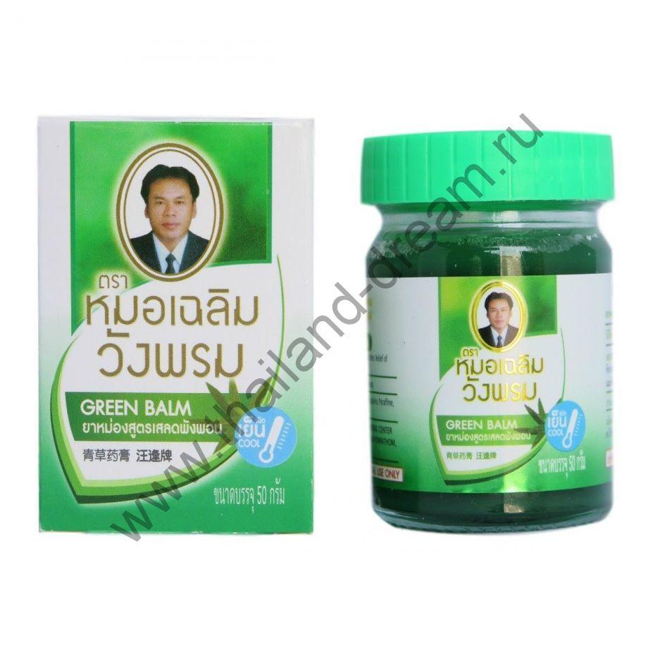 Зелёный бальзам Wang Phrom в ассортименте
