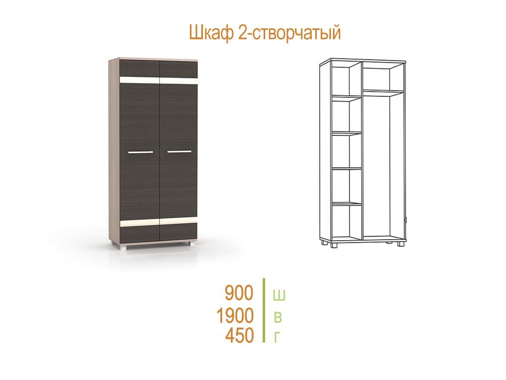 "Шкаф 2-х створчатый  ""Оливия"""