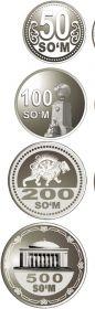 Набор монет Узбекистан 2017(4 монеты)