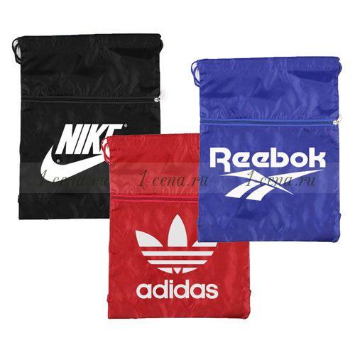 Сумка - мешок для обуви с карманом на молнии ЛОГОТИП