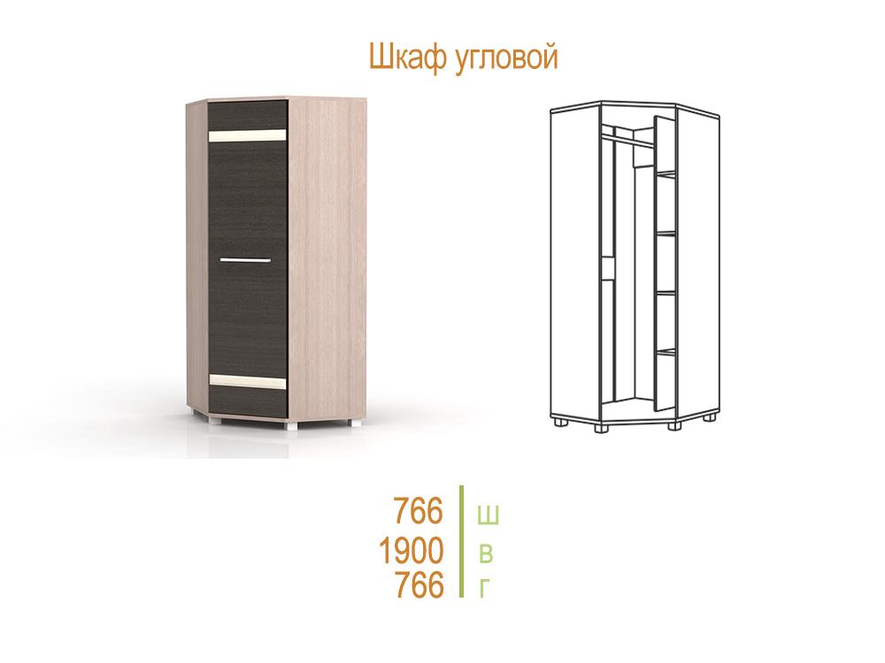 "Шкаф угловой ""Оливия"""