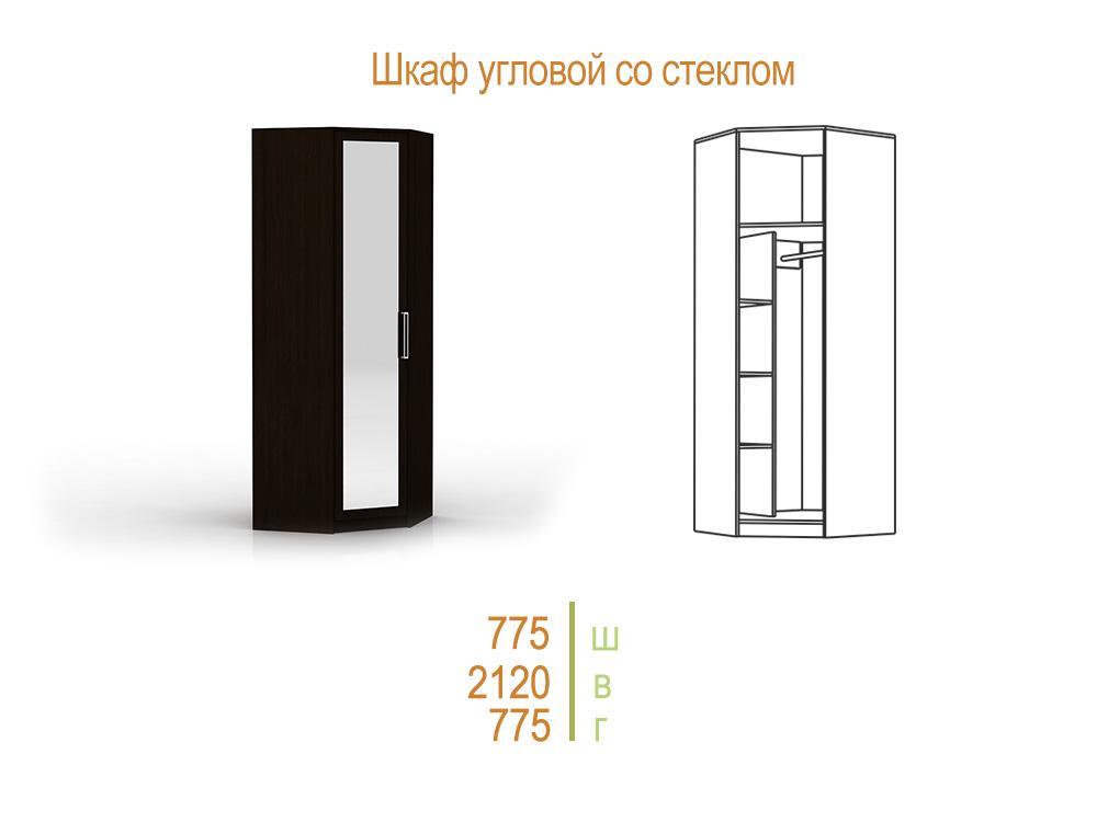 "Шкаф угловой с зеркалом ""Куба"""