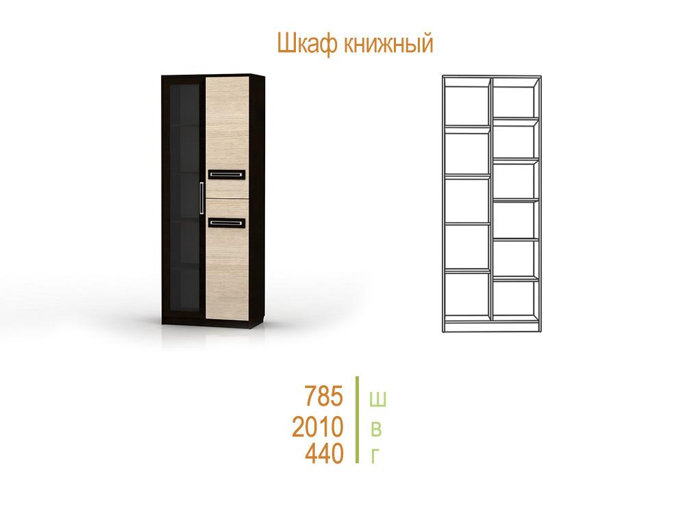 "Шкаф книжный ""Куба"""