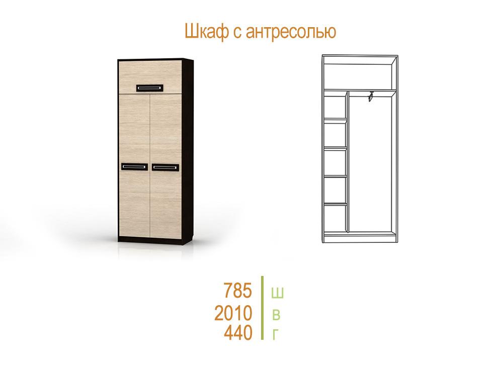 """Шкаф с антресолью  """"Куба"""""""