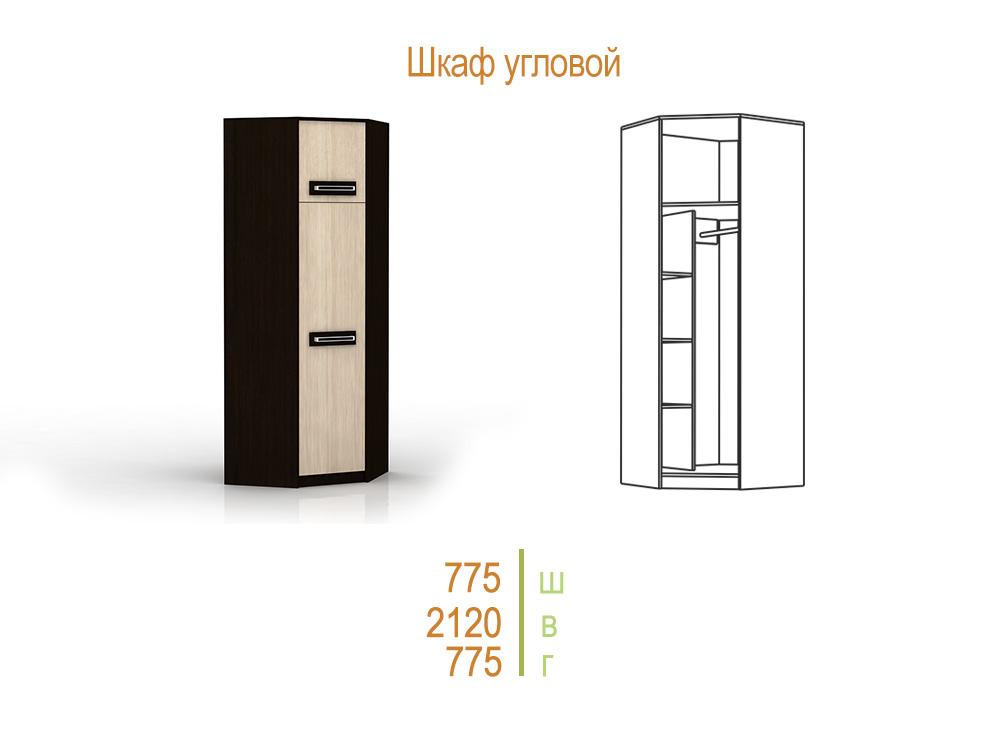 """Шкаф угловой без зеркала  """"Куба"""""""