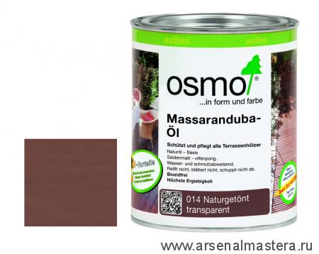 Масло для террас Osmo 014 Terrassen-Ole для массарандуба Натуральный тон 2,5л