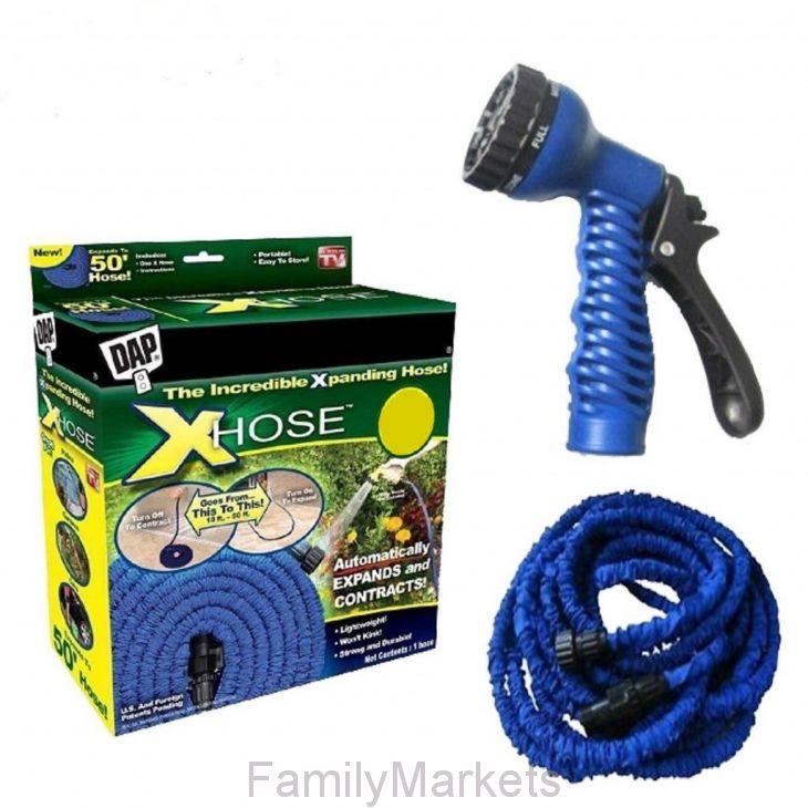 Шланг водяной Xhose (Икс Хоуз)