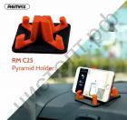 Держатель для мобил. устр. Remax, Pyramid 360, RM-C25, универсальный, силикон, на приборную панель, цвет: красный