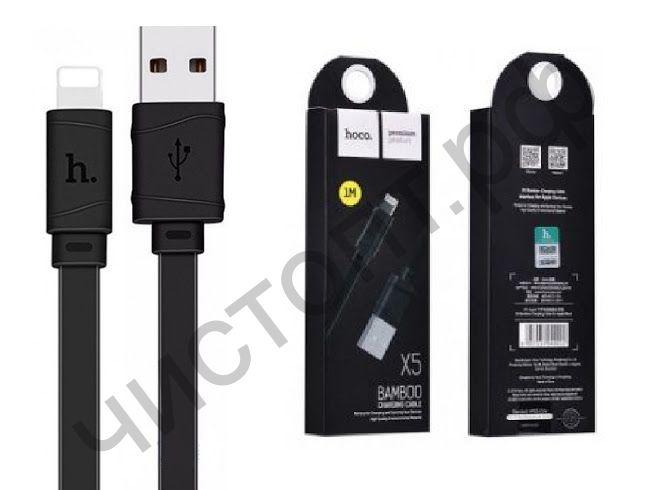 Кабель USB - Apple 8 pin HOCO X5 Bamboo, 1.0м, плоский, 2.1A, силикон, цвет: чёрный