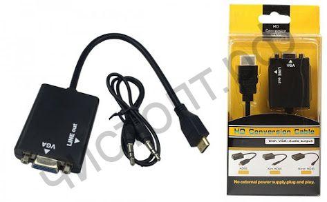 Видео переходник OT-AVW21 (HDMI-VGA/J3.5)