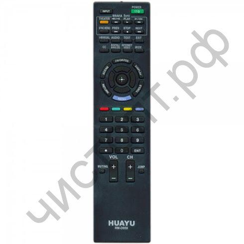 Пульт ТВ универс. HUAYU RM-D959 (LCD/LED Sony)/200