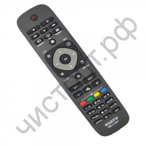 Пульт ТВ универс. HUAYU RM-L1125+ (LCD/LED Philips)