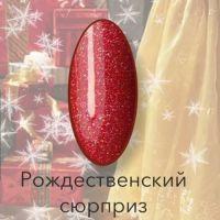 VOGUE/Вог гель-лак Рождественский сюрприз 709, 10 ml