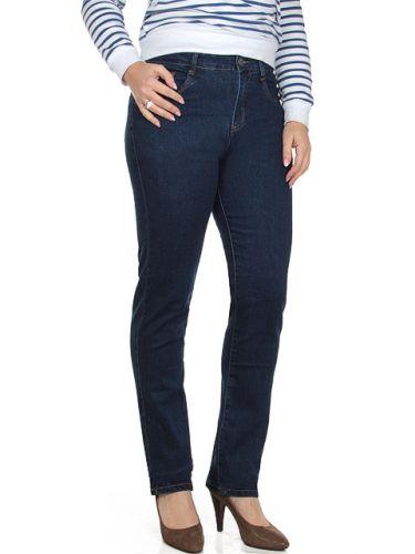 Брюки джинсовые для женщин WJ001