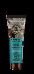 """""""PO"""" Organic coconut Крем для рук органический, 75 мл."""
