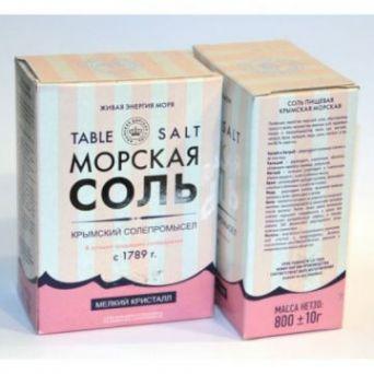 Крымская царская морская соль пищевая садочная, первый сорт 800г (мелкая)