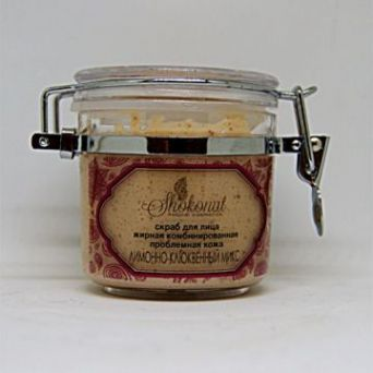 СКРАБ Гоммаж-пилинг «Микс» ЛИМОННО-КЛЮКВЕННЫЙ для жирной, проблемной, комбинированной кожи (Код 99262 - вес 500 г)