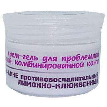 Крем-гель для проблемной, жирной кожи АНТИ АКНЕ противовоспалительный ЛИМОННО-КЛЮКВЕННЫЙ (Код 99267 - объем 20 мл)