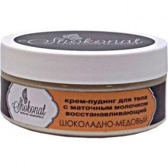 Крем-пудинг ШОКОЛАДНО-МЕДОВЫЙ для тела восстанавливающий с маточным молочком и мумие (Код 552330 - объем 150 мл)