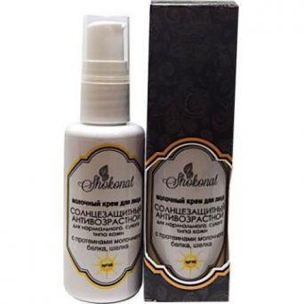 Солнцезащитный антивозрастной молочный крем для нормальной, сухой кожи 45 SPF (Код 1408 - объем 50 мл)