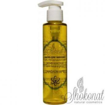 Масло массажное антивозрастное с маслом личи для лица и тела (Код 1611 - объем 500 мл)