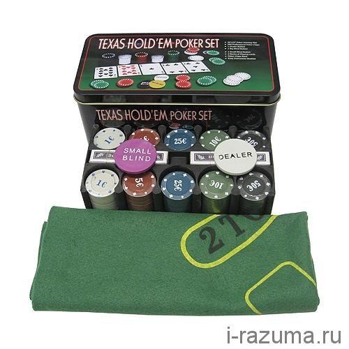 """Набор """"Покер"""" Holdem Light в жестяной коробочке (200 фишек с номиналом)"""